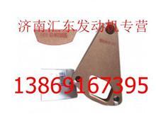 潍柴机油泵垫片/614070055