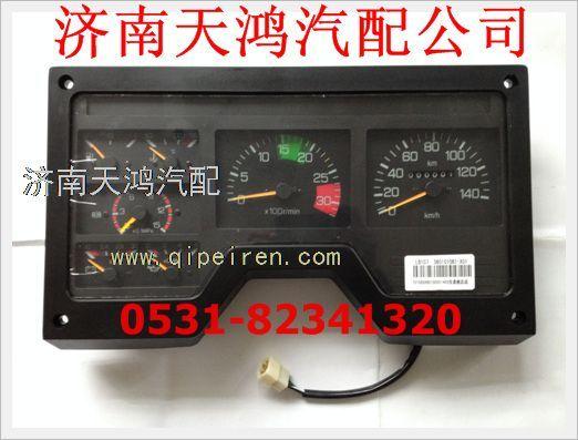 3803010-b1-x01解放赛龙仪表盘