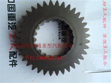 重汽变速箱HW19712主轴五档齿轮WG2210040065/WG2210040065