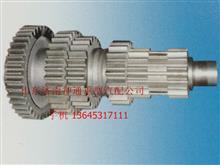 重汽豪沃变速箱副轴总成(左右)AZ2203030101/AZ2203030101