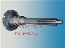 重汽豪沃变速箱输入轴(推式.拉式)WG2210020111/WG2210020108/WG2210020111/WG2210020108