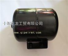3513010-T38F0东风天龙再生贮气筒其也贮气筒直销/3513010-T38F0