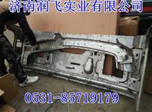 解放小J6L驾驶室前围总成铁立柱总成厂家批发/1
