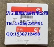 【QSB3.3活塞环4941138活塞销4944443连杆衬套小瓦4944481】/QSB3.3