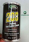 BG208路虎汽油车燃油添加剂