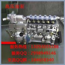 康明斯机油泵高压油泵喷油泵总成210马力6BT发动机6PW879