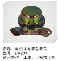 【KD231】电磁式电源开关  【电器开关类】/【KD231】