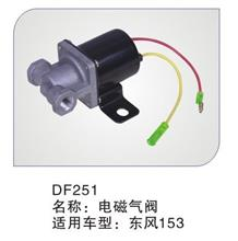 【DH251】 电磁气阀 【电器开关类】/【DH251】