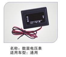 数显电压表 【电器开关类】/数显电压表