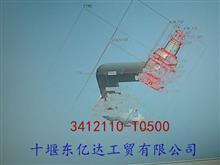 【3412110-T0500】原厂东风直拉杆总成/3412110-T0500