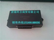 供应陕汽德龙驾驶室中控锁DZ95189586600/DZ95189586600