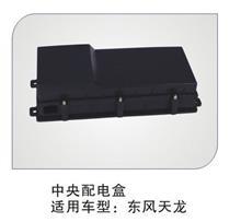 【3771010-K0300】东风天龙中央配电盒【电器类】/【3771010-K0300】