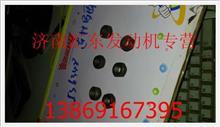 C05AL-5S6348+A上柴C6121连杆螺母/C05AL-5S6348+A