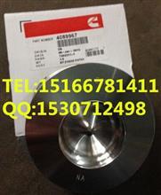 康明斯钜惠活塞组件( 4941139)熄火电磁阀-4944475连杆-QSB3.3/QSB3.3