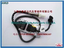 C5334965/C4326863 天龙天锦尾气SCR NOX氮氧传感器总成/5334965/4326863/4326532