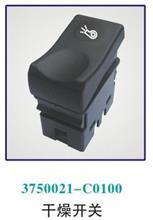 【3750021-C0100】干燥开关【电器类】/【3750021-C0100】