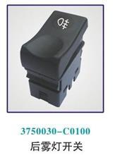 【3750030-C0100】后雾灯开关【电器类】/【3750030-C0100】