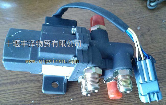 供应东风猛士eq2050系列主副油箱转换阀总成1104100j