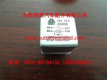 重汽豪沃(HOWO)轻卡配件70A继电器/LG9704580022