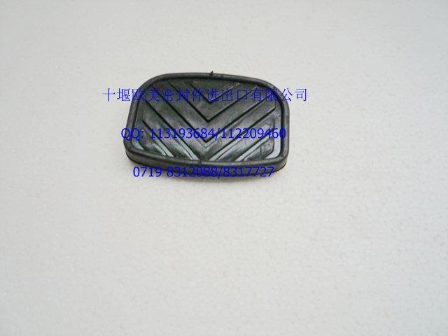 【16N-02029】离合器脚踏皮【Clutch pedal leather】 16N-02029