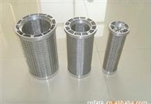 供应龙业三件套液压油滤芯