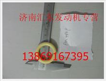 U641A-9M4849+A上柴C6121 O形橡胶密封圈