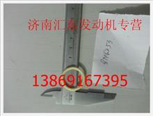 U641A-8M5253+A上柴C6121 O形橡胶密封圈