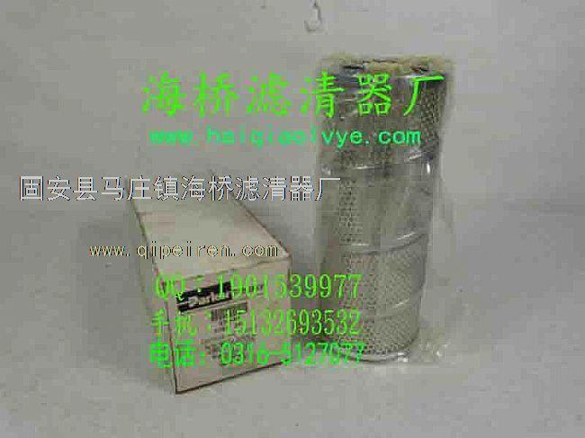 Parker 92448 40SAZP Hydraulic Filter 海桥滤清器厂,价格,图片