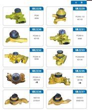 小松PC60-7挖掘机水泵