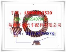 重汽豪沃中桥锥齿轮付总成(35/13)/AZ9970320001