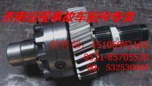 济南中国重汽配件豪沃HOWOA7轴间差速器总成AC16桥带输入轴差速器总成。豪沃A7原厂件,豪沃A7驾驶室内外饰件,豪沃A7驾驶室壳体/重汽豪沃A7