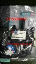 玉柴发动机高压导线 G3K00-3705070A/高压导线 G3K00-3705070A