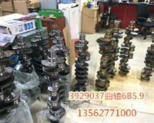 武汉工程机械配件康明斯6B5.9曲轴3929037