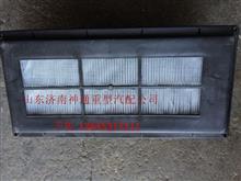 陕汽德龙3000空调滤芯DZ13241841430/DZ13241841430
