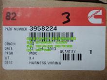 供应纯正康明斯/QSB5.9发电机线束/3958224/3958224