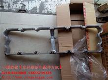 东风新天龙雷诺dci发动机制动室总成 气阀室罩盖/D5010550315
