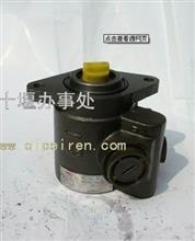 3406010-K2400/M36D8-3407100东风老款大力神玉柴6M320发动机转向助力泵总成叶片泵总成3406010-K2400/M36D8-3407100/3406010-K2400/M36D8-3407100