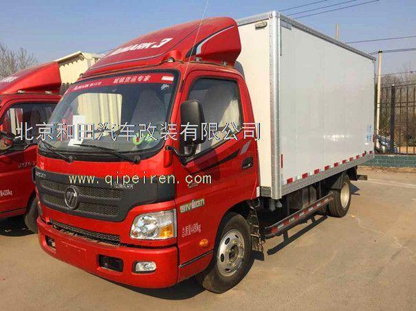 福田欧马可4.2米厢式货车图片