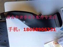 欧曼GTL燃油加热器/FH4813050005A0A2095