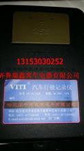 厦门金龙客车行驶记录仪 VD-JLY928/汽车行驶记录仪 VD-JLY928