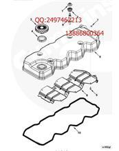 3968859电控气阀室罩盖东风康明斯/C3968859