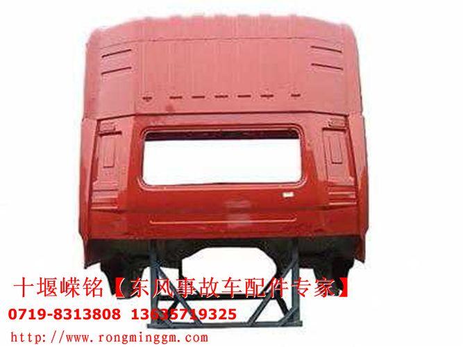 驾驶室类产品:东风天龙驾驶室,东风天龙雷诺驾驶室总成,东风大力神