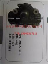 商混搅拌车转向器总成/商混搅拌车方向机总成Z10-3411010/Z10-3411010