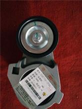 【D5010412956】东风天龙雷诺发电机皮带涨紧轮/D5010412956