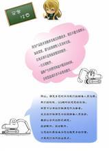 徐州郑州服务站直销NTA855发动机水泵涨紧轮总成AR45189/AR45189