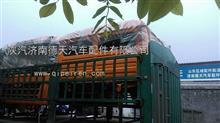 陕汽德龙原厂驾驶室总成/FDC1324110020203YG1
