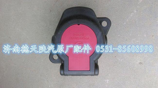 abs挂车插座(jaege pwoway型号:141007)
