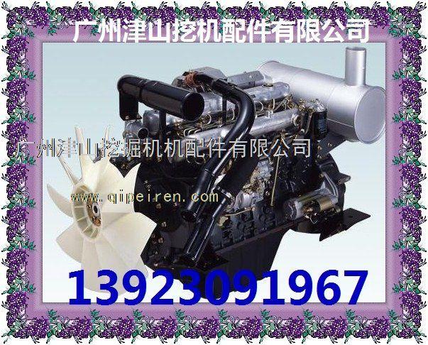 【挖掘机液压件液压发动机总成价格