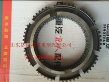 重汽变速箱范围档同步齿座WG2210100007/WG2210100007