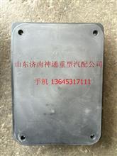 重汽豪沃过线盒/重汽HOWO接线盒总成WG9725584032/1/WG9725584032/1
